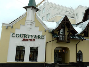 такси Courtyard by Marriott